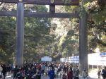 Japon 1006