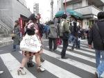 Japon 1012
