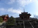 Japon 1206