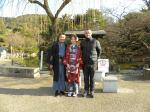 Japon 1308