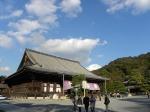 Japon 1322