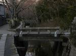 Japon 1347