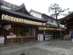 Japon 1416