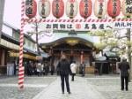 Japon 1431