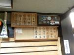 Japon 1437