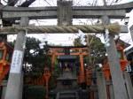 Japon 1456