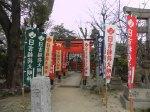 Templos de Osaka 3 (Jose Ferri)