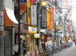 calles de Osaka (Jose Ferri)