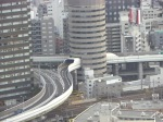 Rascacielos Osaka perforado (Jose Ferri)