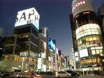 Japon 937