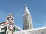 Japon 967