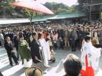 Japon 975