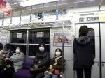 Osaka metro mascarillas