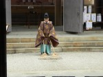 Osaka sacerdote