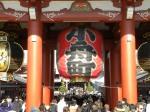 templo de asakusa (Jose Ferri)