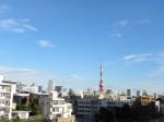 Tokyo (Jose Ferri)